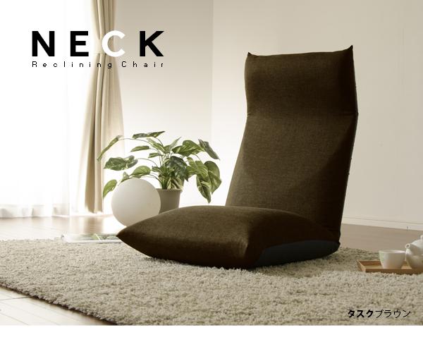 獨立筒和室椅 A578 日本進口 可拆洗護頸榻榻米沙發 布沙發 和樂の音色