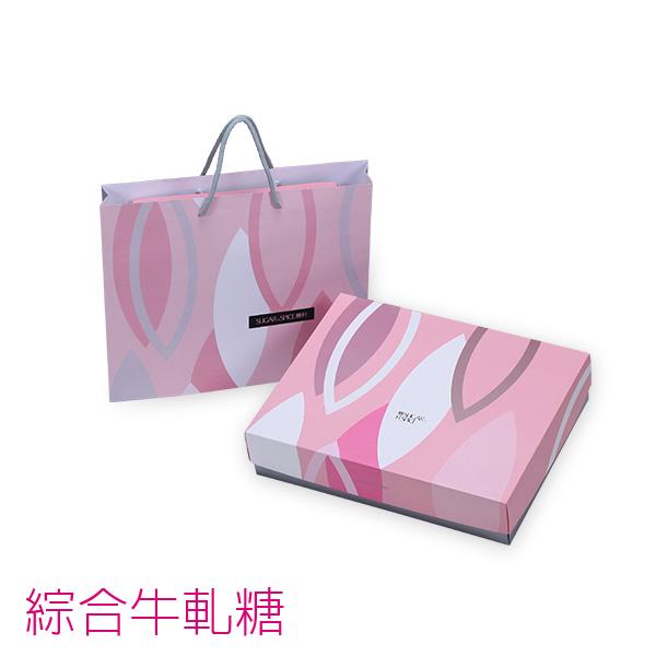 【糖村SUGAR & SPICE】綜合牛軋糖禮盒-璀璨禮盒 700g