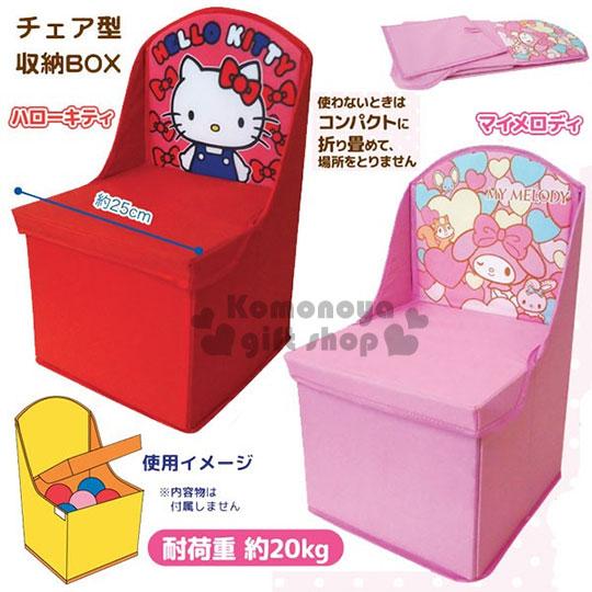 〔小禮堂〕Kitty 美樂蒂 尼龍折疊收納椅《2款.紅粉.蝴蝶結.愛心》居家收納一把罩
