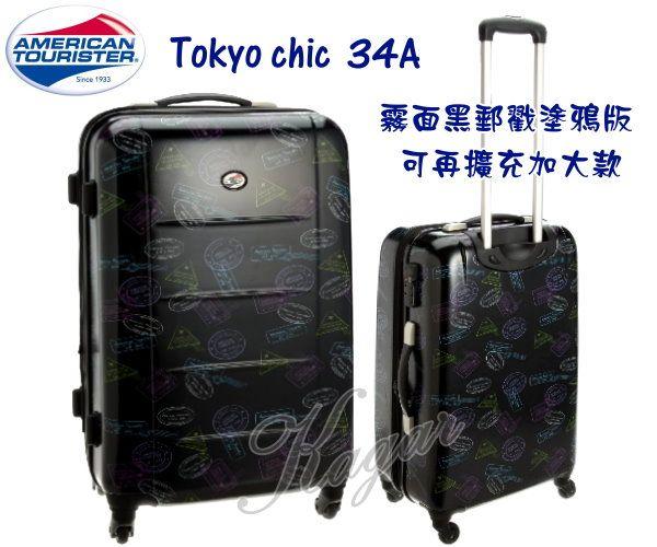 【加賀皮件】 American Tourister 郵戳塗鴉版 輕量硬殼 可擴充加大 24吋 行李箱 旅行箱 34A