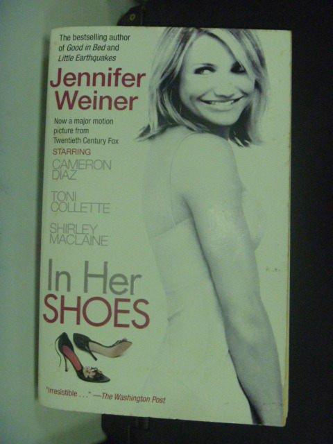 【書寶二手書T8/原文小說_MEF】In Her Shoes MovieTie-in: A Novel