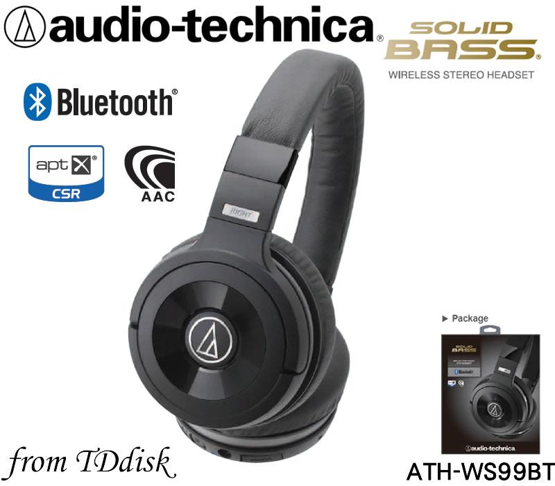 志達電子 ATH-WS99BT audio-technica 日本鐵三角 SOLID BASS 無線藍芽 耳罩式耳機 (台灣鐵三角公司貨)