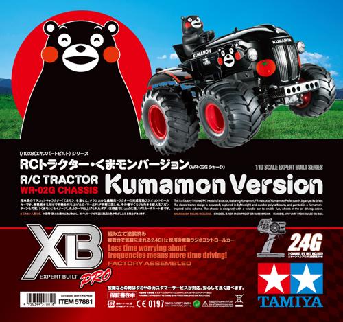 熊本熊 遙控車 現貨 XB 專家組裝版 kumamon TAMIYA 1/10 RC WR-02G 57881