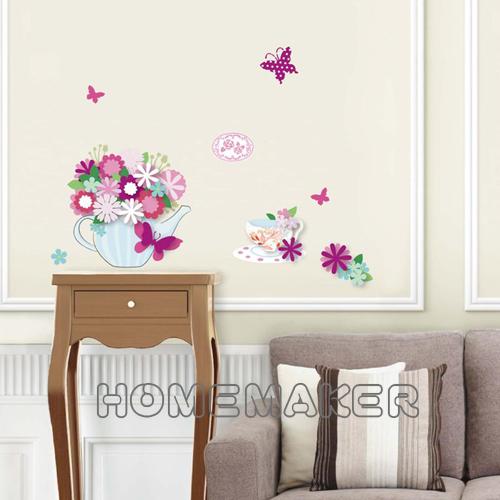 LK-法式下午茶五彩蔥半手工壁飾貼_LK-HPA2215 (買一送一)