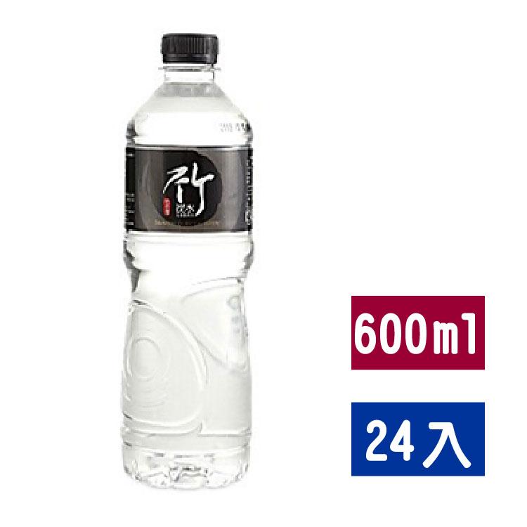 心一 地中海竹炭水 600ml (24入/箱) 礦泉水 免運費