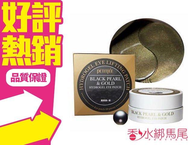 韓國 璞帝妃 Petitfee 黑珍珠 黃金眼膜 60片 (黑珍珠&金箔眼膜)◐香水綁馬尾◐