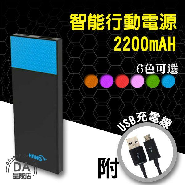 《DA量販店》聖誕禮物 HANG X21 蜂巢 4200 行動電源 移動電源 極輕薄 安規認證 藍色(W96-0094)