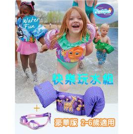 兒童泳衣 浮力夾克 美國兒童學習式救生浮力衣品牌STEARNS (Puddle Jumper)+美國網路銷售排行Sporti泳鏡 豪華版2-6歲 美國海岸防衛署 USCG核准 [樂游小舖]