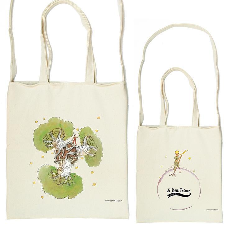 小王子經典版授權 - 斜背包:【 猢猻麵包樹 】