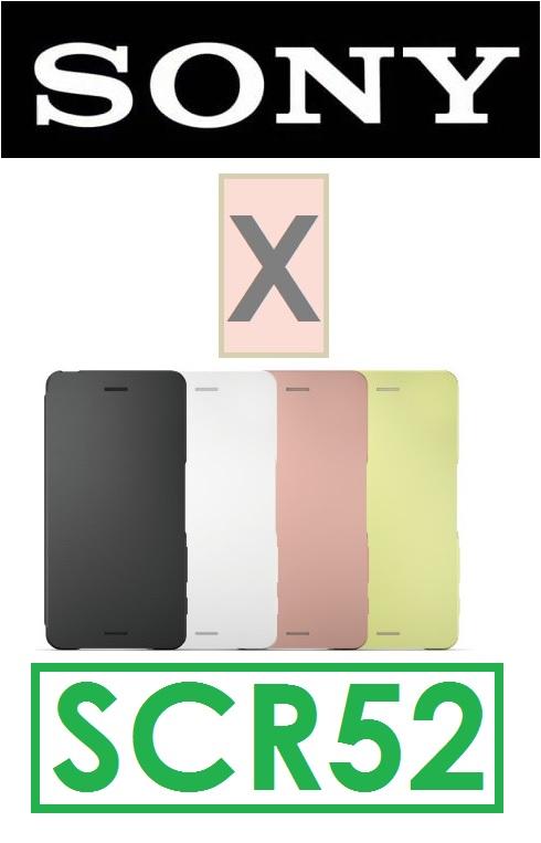 【原廠吊卡盒裝】索尼 SONY Xperia X(SCR52)原廠側翻皮套 側掀保護套