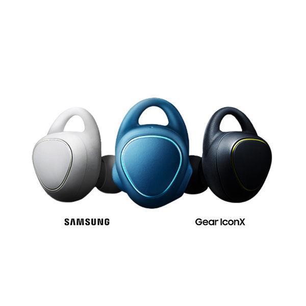 Samsung Gear IconX 無線運動 藍牙耳機(贈200元家樂福禮券)