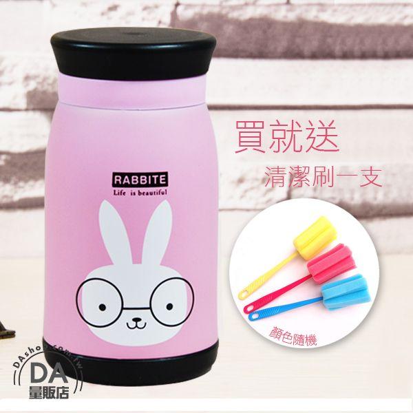 《DA量販店》聖誕禮物 送刷子 不鏽鋼 真空 粉紅小兔 動物大肚杯 保溫杯 保溫瓶 260ml(84-0028)