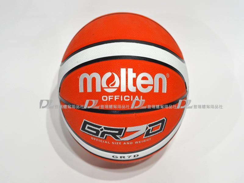【登瑞體育】MOLTEN 籃球7號offical _ BGR70RW