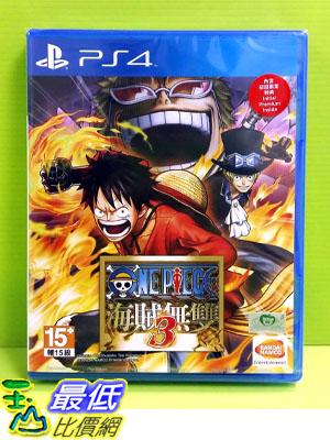 (刷卡價)  預購2017/1/20前  PS4 海賊無雙3 中文版 特價版