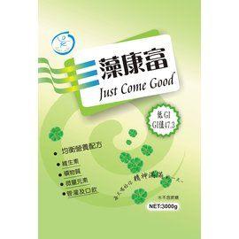 藻康富 (低GI)均衡營養品-3Kg