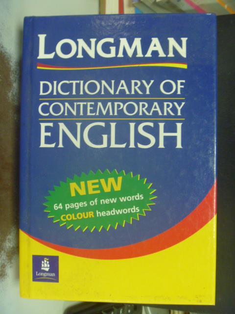 【書寶二手書T1/字典_JKT】Longman Dictionary of Contemporary English