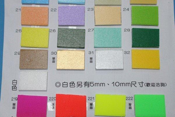 A3珍珠板 白色高密度珍珠板 厚3mm珍珠板(1/4約8K白色) 30cm x 42cm/一包12片入{定9}