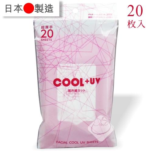 【日本】涼感持續!酷涼抗UV爽身濕紙巾(20枚入)/長效涼感/抗UV/全身可用/防曬係數SPF5╭。☆║.Omo Omo go物趣.║☆。╮