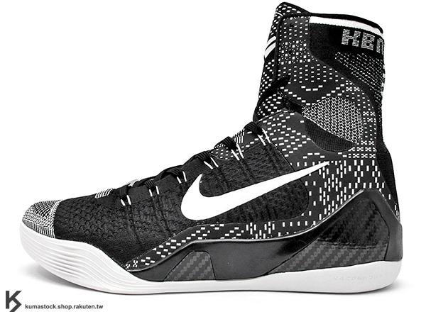 2015 限量發售 BLACK HISTORY MONTH 黑人歷史月 限定款式 FLYKNIT 飛織科技搭載 NIKE KOBE 9 IX ELITE BHM 高筒 男鞋 黑白 馬丁路德·金恩 九代 Kobe Bryant 籃球鞋 NBA 湖人球星 代言鞋款 (704304-010) !