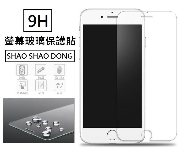 【少東商會】9H 鋼化玻璃保護貼 索尼 Z1 Z2 Z3 C3 C4 C5 M4 M5手機保護貼