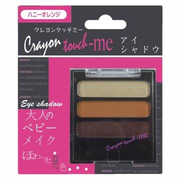 日本原裝進口 LUCKY 三色豔彩眼影盒-2718003橘色