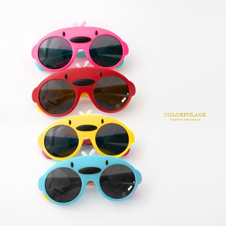 太陽眼鏡 墨鏡 抗UV400稚氣感可愛鴨鴨兒童造型 繽紛色彩MIT台灣製造 柒彩年代【NY310】孩童專用