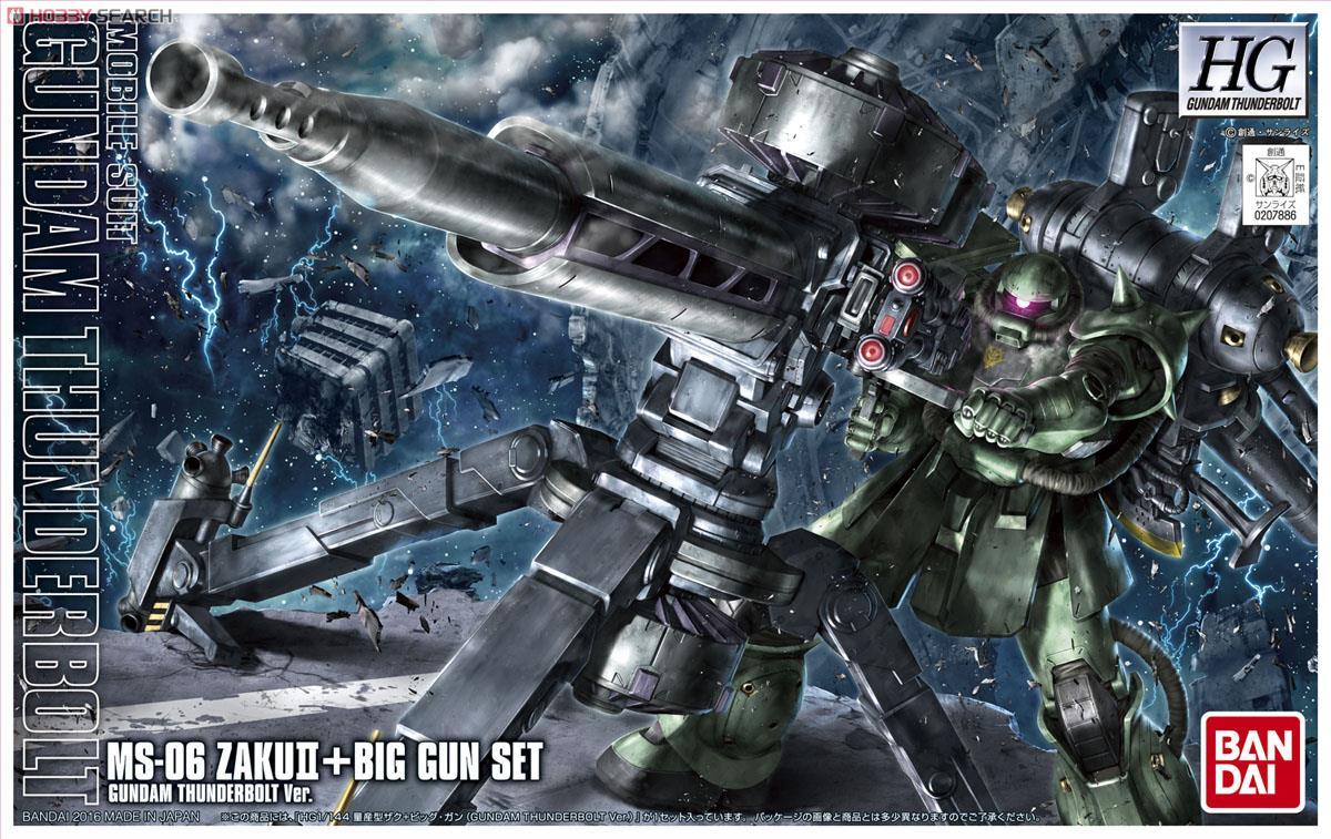 ◆時光殺手玩具館◆ 現貨 組裝模型 模型 鋼彈模型 BANDAI HG 1/144 機動戰士鋼彈 雷霆宙域戰線 MS-06 量產型薩克Ⅱ+大砲 (動畫配色Ver.)
