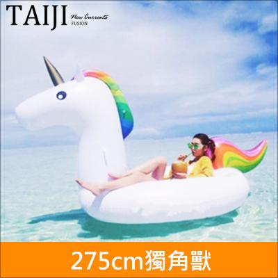 造型游泳圈‧275cm獨角獸造型浮床游泳圈【NXHD8821】-TAIJI