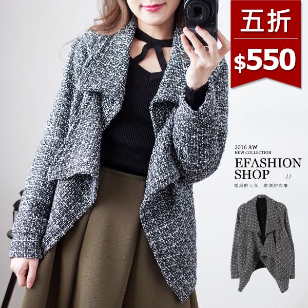 短版大衣-翻領小香風混色毛料短版外套-eFashion 預【E10600139】