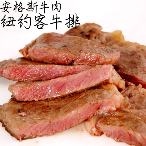 【築地一番鮮】1855濕式熟成U.S PRIME特級紐約客牛排(150g±5%/片)