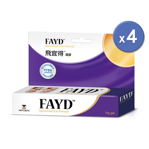 FAYD 飛宜得 疤痕凝膠15g*4