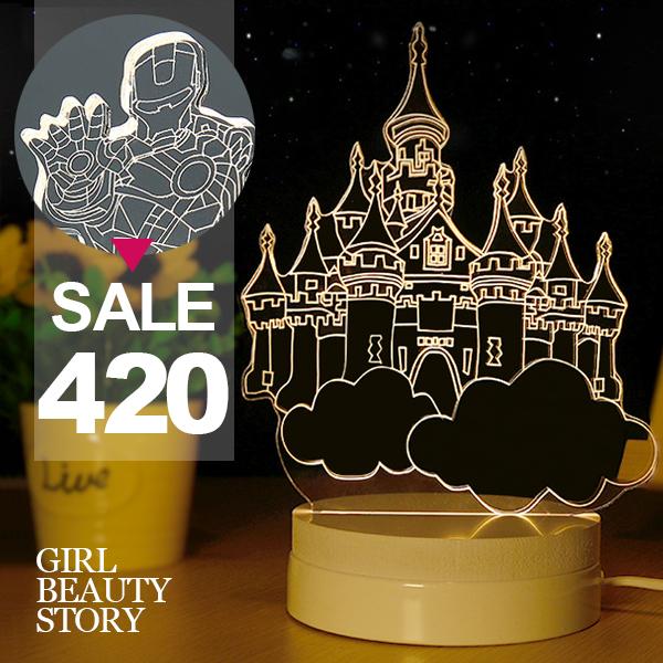 SISI【G6006】北歐風創意3D小夜燈光學雕刻工藝生日聖誕節情人節禮物