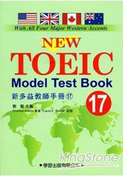 新多益教師手冊(17)附CD【New TOEIC Model Test Teacher's Manual】