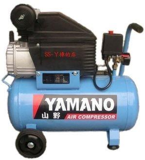 2HP*24L直接式空壓機YAMANO山野(有油式)