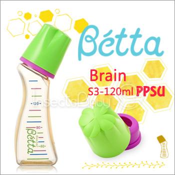 ✿蟲寶寶✿Dr. Betta 防脹氣奶瓶仿母乳實感 Brain S3-120ml (ppsu材質) 附十字孔《現+預》