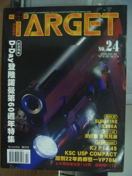 【書寶二手書T1/軍事_PMU】TARGET天生射手_24期_D-Day登錄諾曼第60周年特集等