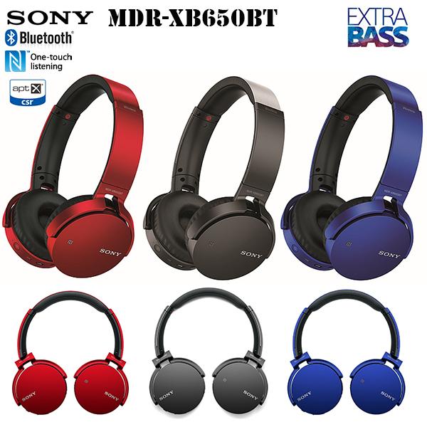 SONY MDR-XB650BT (贈收納袋+TDK耳機) 重低音藍牙耳罩式耳機 公司貨一年保固