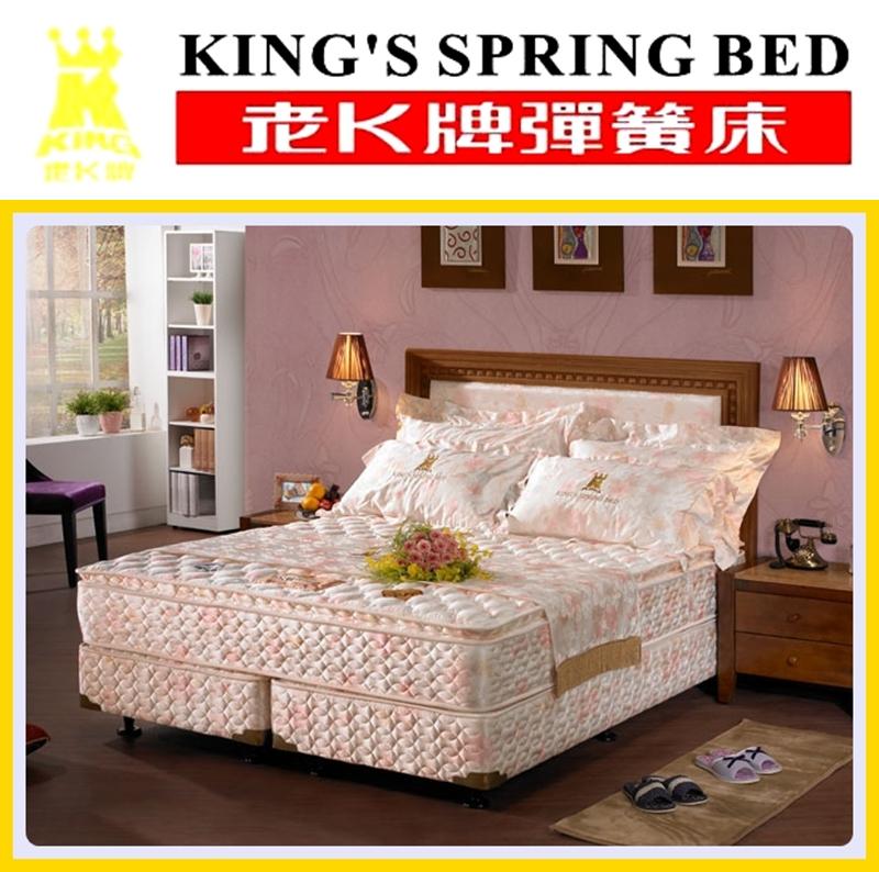 老K牌彈簧床-愛麗絲系列-單人三尺床墊- 3*6.2