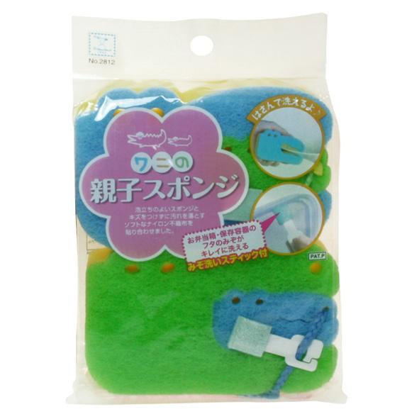 小久保 親子食器清潔海棉-鱷魚