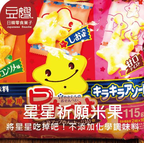 【豆嫂】日本零食 栗山綜合星星閃亮米果(32枚入)