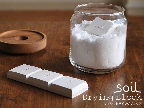 日本製soil 珪藻土浴室托盤肥皂盤洗手台檯面漱口杯牙刷杯保持乾燥最佳利器093052代購海渡