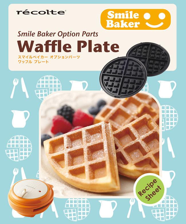【This-This】récolte |日本麗克特 微笑鬆餅機 專用烤盤(經典方格子)