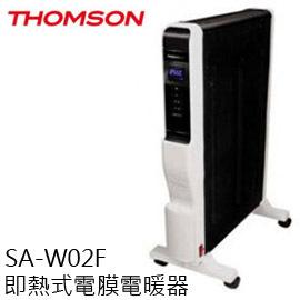 【集雅社】THOMSON 湯姆笙 SA-W02F 電暖器 即熱式 電膜 IP24防潑水 浴室 臥房 兩用型 公司貨 分期0利率 免運 附遙控器