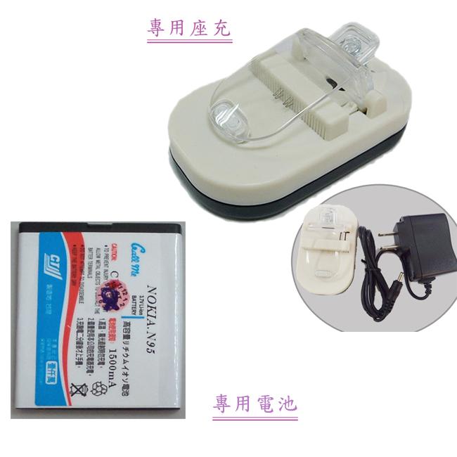 iNO CP100 /CP90新加坡3G頂級大螢幕老人機-專用電池*1+座充*1(配件包)