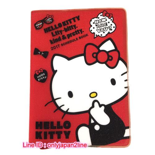 【真愛日本】16111100024磨砂套年曆本-KT2款2017年    三麗鷗 Hello Kitty 凱蒂貓   年曆 日曆