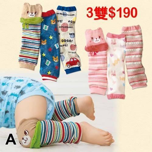 襪子護膝襪  嬰兒鬆緊帶口爬行護膝襪
