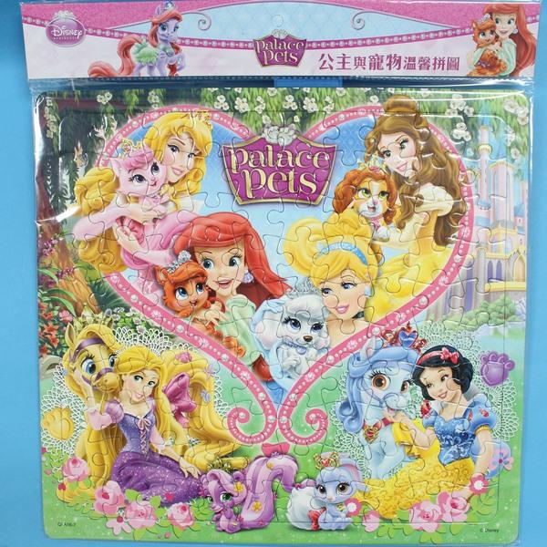 迪士尼公主與寵物拼圖 100片拼圖 QFA167 幼兒卡通拼圖(大方形/加厚)MIT製/一個入{促120}~正版授權~
