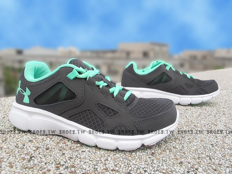Shoestw【1258735-019】UNDER ARMOUR 慢跑鞋 Thrill 訓練鞋 灰蒂芬妮綠 女生