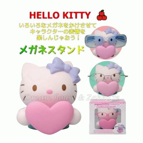 日本限定 Sanrio 三麗鷗 Hello Kitty 凱蒂貓 眼鏡架《 粉色 》★ Zakka'fe ★