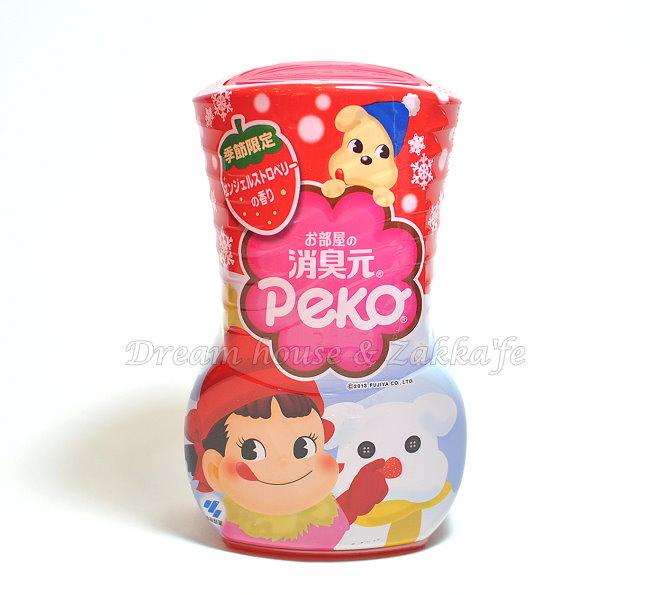 季節限定 Peko 明治娃娃 消臭元 400ml《 新鮮草莓限定版 芳香除臭 》 ★ 日本製造 ★ Zakka'fe ★